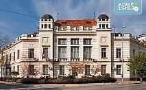 Уикенд екскурзия през май до Пирот и Цариброд, Сърбия! 1 нощувка със закуска и вечеря с жива музика и неограничени напитки, транспорт и водач!