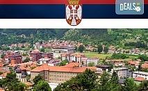 Уикенд екскурзия през май до Погановски манастир и Цариброд, Сърбия! 1 нощувка със закуска и вечеря с жива музика и неограничени напитки, транспорт и водач!