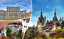 Уикенд екскурзия до Румъния! Транспорт, 2 нощувки със закуски в Синая, панорамна обиколка на Букурещ, екскурзия до Бран и Брашов + посещение на замъка Пелеш от АБВ Травелс