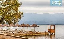 Уикенд екскурзия до Северна Македония с посещение на Дойранското езеро! 1 нощувка със закуска и вечеря, транспорт, посещение на Мелник и Рупите