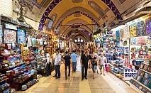 Уикенд екскурзия за шопинг до Истанбул и Одрин, Турция ! Транспорт + 2 нощувки на човек със закуски от Караджъ Турс. Тръгване от Варна и Бургас всеки четвъртък!