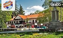 Уикенд екскурзия до Сокобаня през Август! Нощувка със закуска и вечеря, плюс транспорт