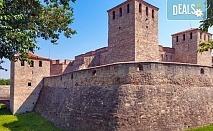 Уикенд екскурзия до Видин и средновековната крепост Баба Вида, с Дениз Травел! 1 нощувка със закуска в хотел 3*, транспорт и екскурзовод