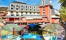 Уикенд в хотел Акватоник****, Велинград! 2 нощувки на човек със закуски и вечери* + външен, вътрешен басейн и СПА пакет
