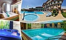 Уикенд в хотел Езерец, Благоевград! Нощувка за двама със закуска + минерални басейни и СПА пакет