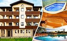 Уикенд в хотел Никол, Долна баня! Нощувка със закуска за двама, трима или четирима + минерален басейн и релакс пакет