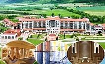 Уикенд в хотел РИУ Правец! Нощувка на човек със закуска и вечеря + басейн, термална СПА зона и бонус голф пакет