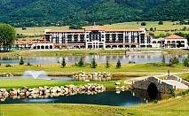 Уикенд в хотел Риу Правец! Нощувка със закуска, обяд и вечеря за ДВАМА + басейн, СПА и голф пакет
