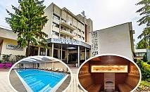 Уикенд в хотел Сана Спа****! 2 + нощувки за двама със закуски + минерални басейни и СПА пакет в Хисаря. ДЕТЕ ДО 11.99г. БЕЗПЛАТНО!
