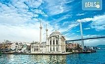 Уикенд в Истанбул на дати по избор, с Дениз Травел! 2 нощувки със закуски в хотел 2*, транспорт и бонус програма