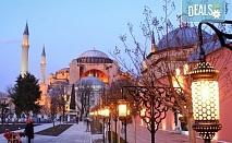 Уикенд в Истанбул за Коледа с Дениз Травел! 2 нощувки със закуски в Sahinler 3*, транспорт, водач и програма