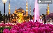Уикенд в Истанбул (2 нощувки в хотел Celal Aga 5* с ползване на луксозно спа, открит и закрит басейн) за 180 лв.