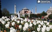 Уикенд в Истанбул + Одрин (4 дни/3 нощувки със закуски в хотел 4*) за 221 лв. (дневен преход)