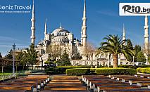 Уикенд в Истанбул с посещение на църквата с ключетата на щастието! 2 нощувки със закуски, автобусен транспорт и екскурзовод, от Дениз Травел