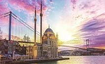 Уикенд в Истанбул на Топ Цена! Транспорт, 2 нощувки на човек със закуски от ТА Далла турс