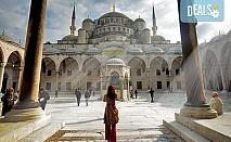 """Уикенд в Истанбул с възможност за посещение на """"Църквата на първо число"""", с Дениз Травел! 2 нощувки със закуски в хотел 2/3*, транспорт и програма"""