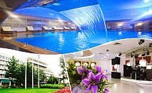 Уикенд в Казанлък. 2=3 нощувки на човек със закуски + минерален басейн и релакс център в Гранд хотел Казанлък***