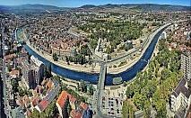 Уикенд в Княжевац и Ниш, Сърбия. Нощувка на човек със закуска и вечеря +транспорт от ТА България Травъл