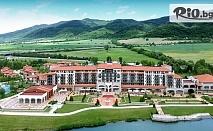 Уикенд край езерото в Правец! 2 нощувки със закуски и вечери + басейн и SPA Wellness пакет, от RIU Pravets Golf andamp; SPA Resort