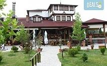 Уикенд в Македония - Етно село Тимчевски с посещение на Скопие! 1 нощувка, закуска, туристическа програма, транспорт от Еко Тур!
