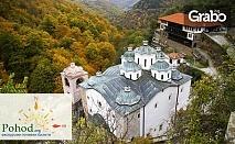 Уикенд в Македония! Нощувка със закуска и вечеря с жива музика в Етно комплекс Манастир