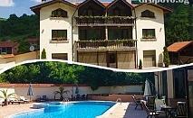 Уикенд с МИНЕРАЛЕН басейн и релакс зона + нощувка със закуска само за 49 лв. в Бутиков хотел Шипково