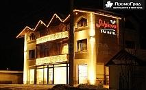 Уикенд - нощувка със закуска (мин.2) в двойна стая за 2-ма - Троянски балкан, хотел Шипково