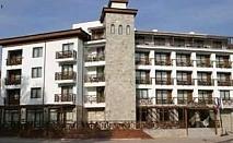 Уикенд оферта във Велинград, 2 дни за двама със закуски и минерален басейн от СПА хотел Клептуза