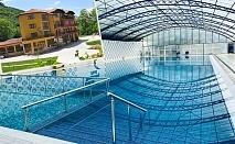Уикенд в Огняново! Нощувка за двама със закуска + 3 минерални басейна от хотел Делта