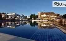 Уикенд пакет за ДВАМА във Велинград до края на Юни! 2 нощувки със закуски и вечери + ползване на Панорамен Spa център и термални басейни, от Хотел Инфинити Парк и СПА 4*