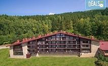 Уикенд в планината от Хотел Вила Магус 4*, край с.Кладница! Нощувка със закуска, ползване на закрит отопляем басейн и релакс зона, безплатно за дете до 5.99 г.