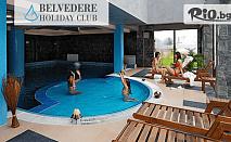 Уикенд почивка в Банско до края на Ноември! Нощувка в луксозен апартамент със закуска и възможност за вечеря + СПА, от Ваканционен клуб Белведере