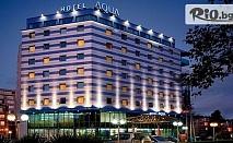 Уикенд почивка в Бургас! 1, 2 или 3 нощувки със закуски + СПА и вътрешен басейн, от Хотел Аква
