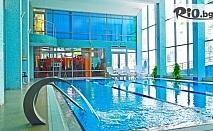 Уикенд почивка в Бургас през Септември! 1, 2 или 3 нощувки със закуски + СПА и вътрешен басейн, от Хотел Аква