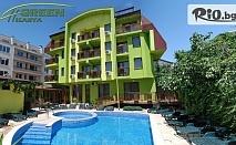 Уикенд почивка в Хисаря до края на Септември! 1 или 2 нощувки със закуски + басейни и релакс зона, от Хотел Грийн 3*
