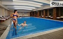 Уикенд почивка в Хисаря! Нощувка със закуска + ползване на СПА център и вътрешен басейн, от Хотел Сана СПА