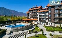 Уикенд почивка в хотел Балканско Бижу 4* в близост до Банско! 2 нощувки със закуски в апартамент, комплимент бутилка вино, 1 частичен масаж, вътрешен басейн, джакузи, сауна, парна баня, релакс зона, фитнес, паркинг, Wi Fi