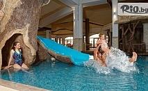 Уикенд почивка в Комплекс Старосел! Нощувка, закуска и вечеря в Тракийска резиденция, винен тур + СПА и минерални басейни