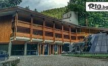 Уикенд почивка край Рилския манастир през Април! Нощувка със закуска и вечеря /по избор/ + Spa and Welness зона, от Rilets Resort and Spa 4*