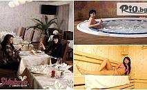 Уикенд почивка край Троян! Нощувка със закуска + ползване на СПА център, от СПА хотел Шипково 3*