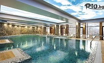 Уикенд почивка в Рила! Нощувка със закуска и вечеря, по избор + Spa andamp;Welness зона, от Rilets Resort and Spa 4*