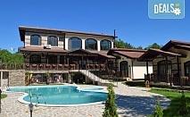 Уикенд почивка в Стара планина през август! 1 нощувка със закуска в комплекс Тодорини кукли, транспорт, посещение на Вършец и водопад Райски кът!