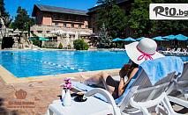 Уикенд почивка във Велинград до края на Юни! Нощувка със закуска + СПА, вътрешен и външен басейн, от Спа хотел Двореца 5*