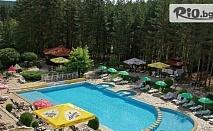 Уикенд почивка във Велинград! Нощувка със закуска и с възможност за вечеря + открит басейн с джакузи, от Хотел Зора