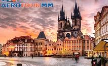 Уикенд в Прага 19 – 21 Октомври! Самолетен билет, 2 нощувки със закуски в хотел Boutique Hotel Seven Days**** и богата туристическа програма от Аеротур ММ