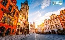 Уикенд през октомври в Златна Прага! 2 нощувки със закуски, самолетни билети, такси, трансфери и екскурзовод от Онекс Тур
