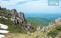 Уикенд приключение в Сърбия през май! 2 нощувки с 1 закуска и 1 вечеря, транспорт, планински водач и посещение на Ниш, Нишка баня, Миджур и Бабин зъб!