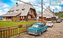 Уикенд разходка в приказния цвят на Кустурица! 1 нощувка със закуска във Вишеград, транспорт, посещение на Каменград и Дървен град!