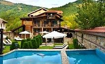 Уикенд в Рибарица! 2 нощувки за ДВАМА със 2 закуски, 1 обяд и 2 вечери от Семеен хотел Къщата***