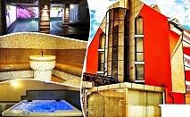 Уикенд в Сапарева Баня! Нощувка със закуска на човек + минерален басейн и релакс пакет в хотел Виа Лакус